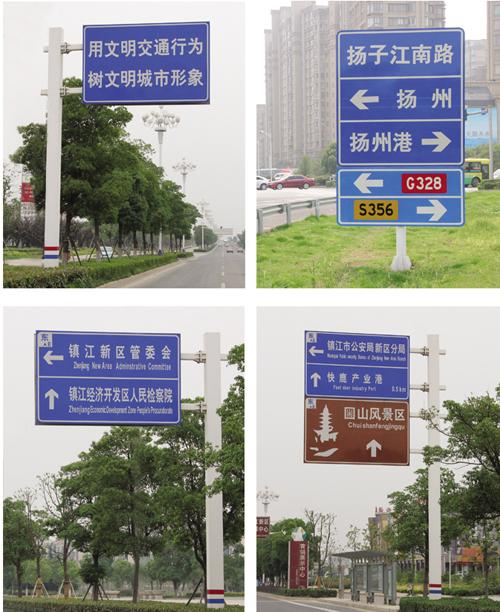 交通标志牌报价