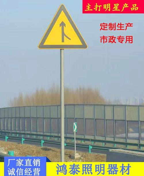 高速标志牌杆