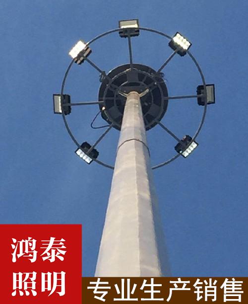 30米升降式雷竞技网址