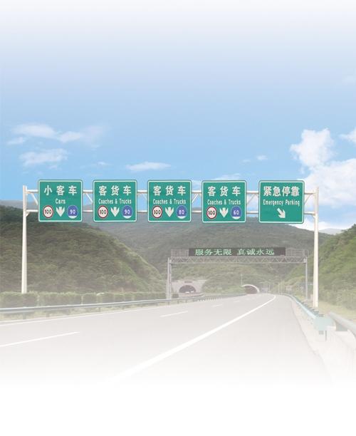 公路标志牌尺寸