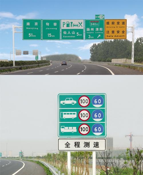 厂区限速标志牌