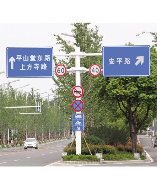 学校交通标志牌