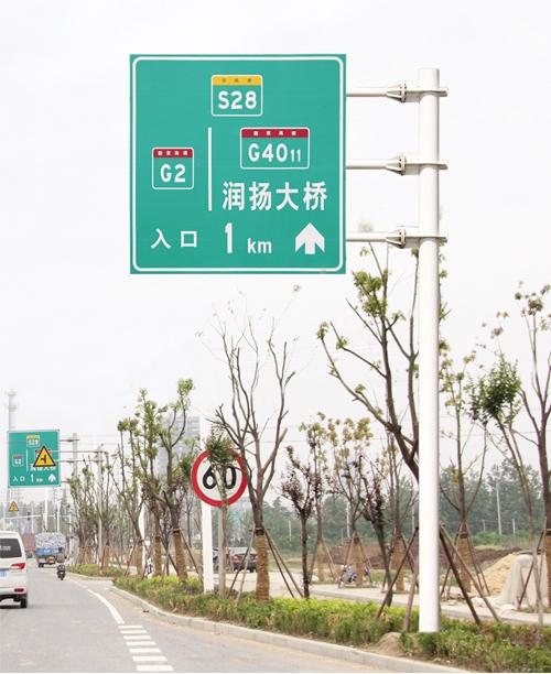 交通标志牌安装