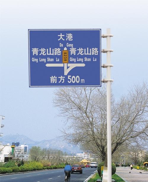 公路标志牌制作