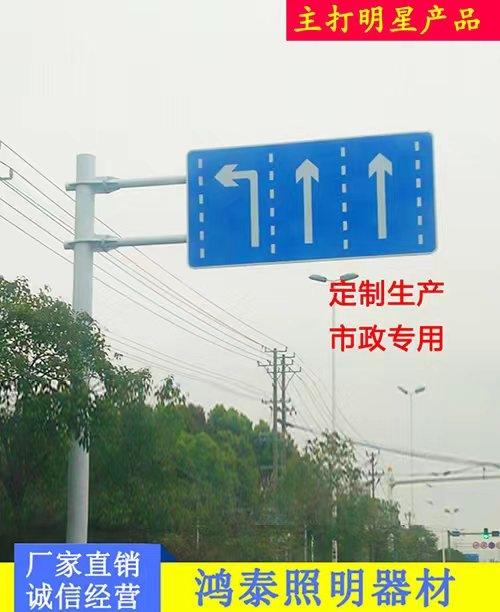 四川标志牌杆
