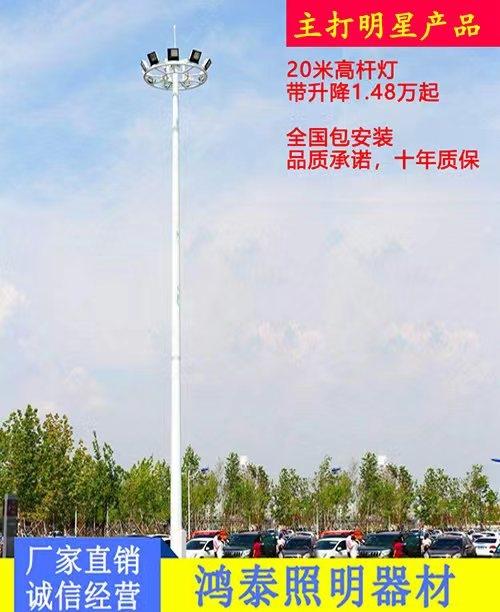 福建15米高杆灯