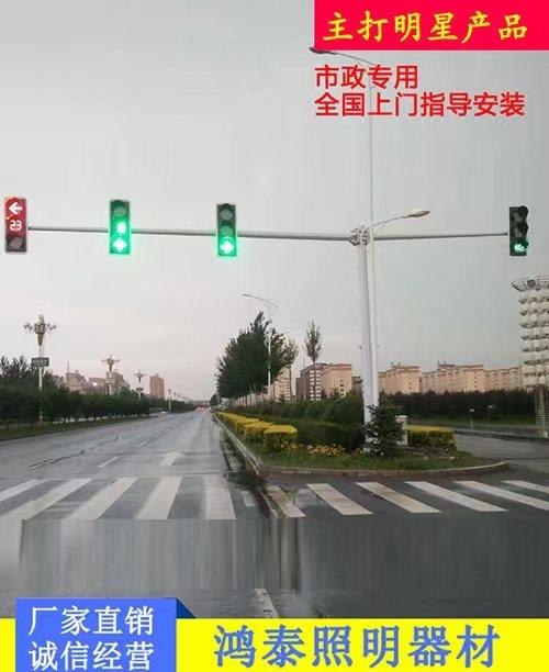 湖南交通信号灯杆
