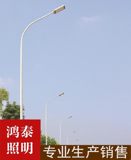 10米自弯臂道路灯