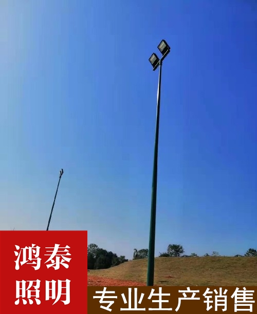 6米8米10米篮球长足球场球场灯