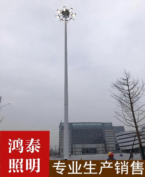 20米升降式高杆灯