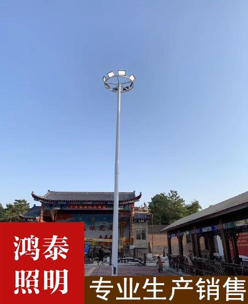 码头机场广场矿场高杆灯
