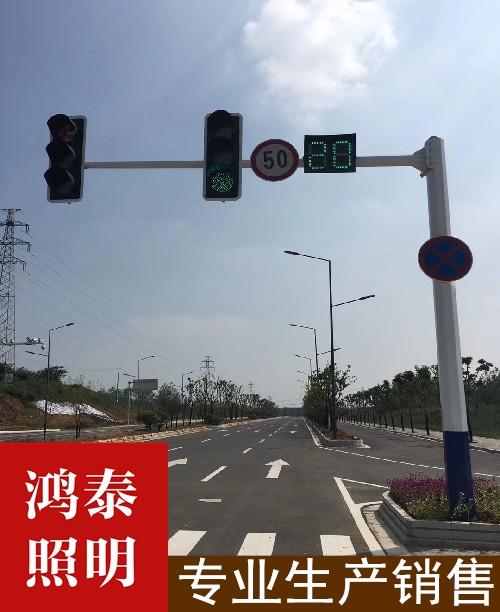 马路交通信号灯八角信号灯杆
